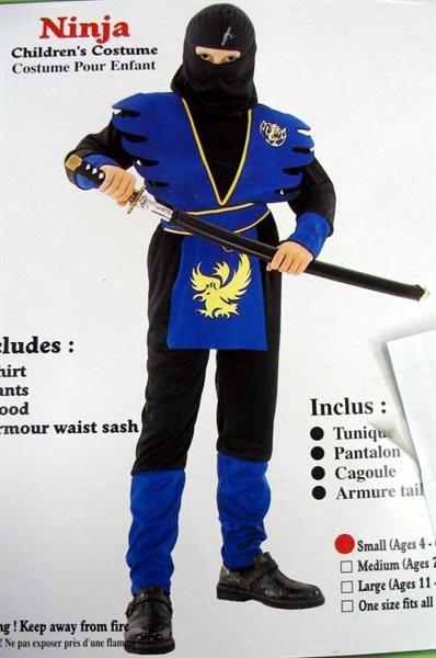 Новогодний костюм ниндзя синий