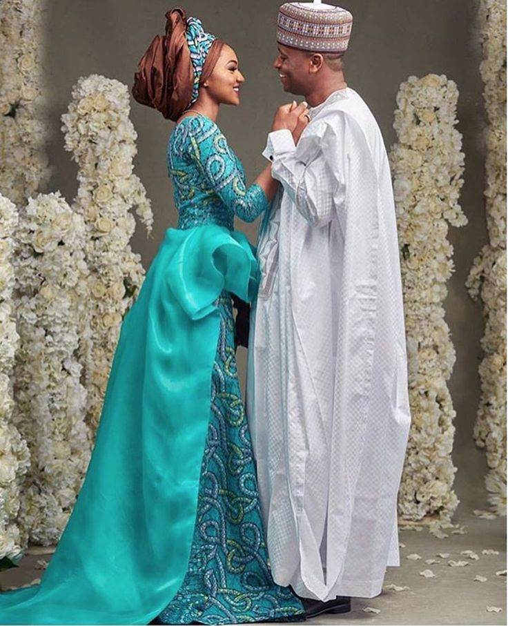 BellaNaija Weddings presents Zahra Buhari and Ahmed Indimi's Regal Wedding #Zahmed2016