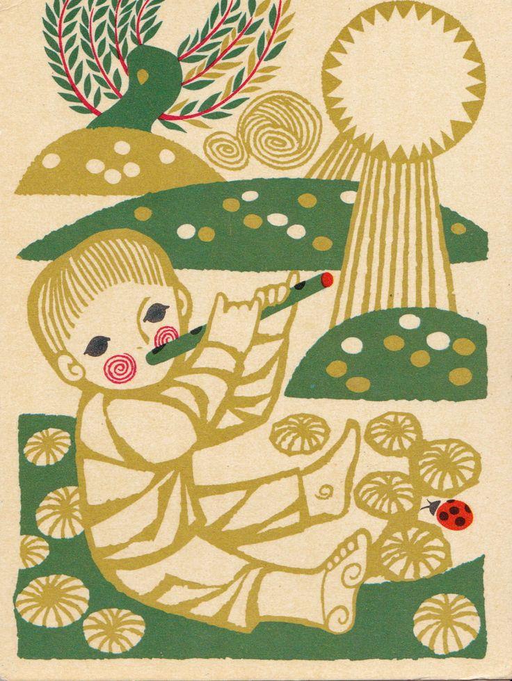 Postcard Illustration by Krollis - 1960s, Liesma by RussianSoulVintage on Etsy https://www.etsy.com/listing/174159671/postcard-illustration-by-krollis-1960s