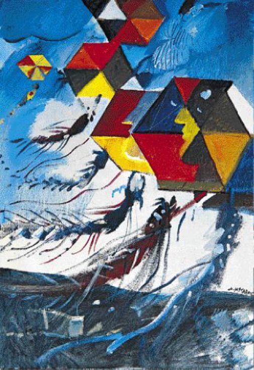 Mytaras Dimitris (1934-2017) 'Kites' Χαρταετοί -Δημήτρης Μυταράς