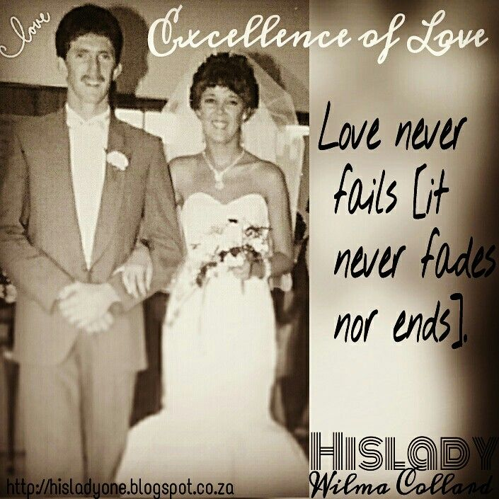 Excellence of Love