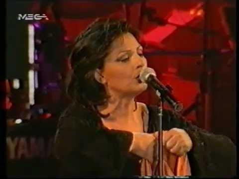 ΧΑΡΙΣ ΑΛΕΞΙΟΥ - ΕΝΑ ΦΙΛΙ ΤΟΥ ΚΟΣΜΟΥ (ΜΑΪΟΣ 1996)
