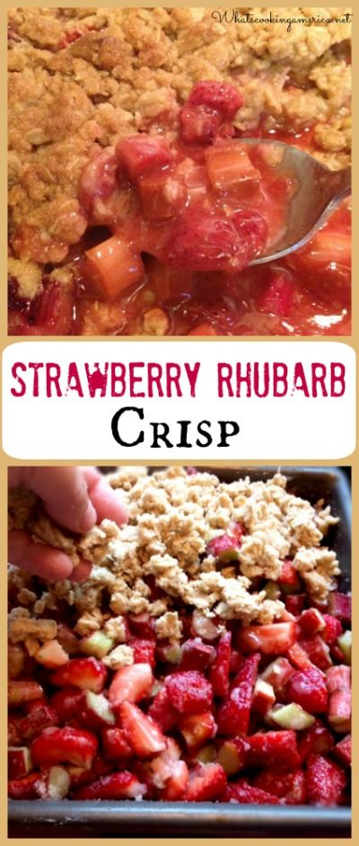 Strawberry Rhubarb Crisp Recipe  |  whatscookingamerica.net  | #strawberry #rhubarb #crisp #pie