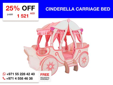 The perfect bedtime setting for Your little princess! Being a princess has never been this much fun! Finished in cheerful pink this comfortably designed Cinderella carriage bed has little curtains like in real carriage, which will make every little girl feel special. In this totally delightful bed, Your young little princess will dream up dreams of living happily ever after, and sleep peacefully each night. More details: http://gtfshop.com/pumpkin-carriage-bed