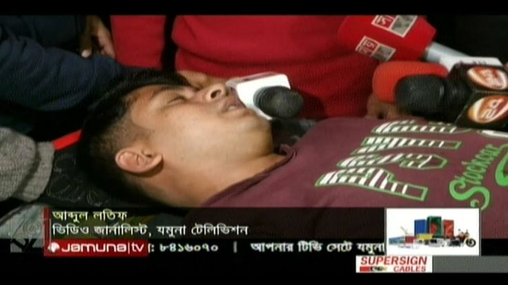 Morning Online Bangla Newspaper 17 January 2018 Today Bangladesh News Update All Bangla News Live