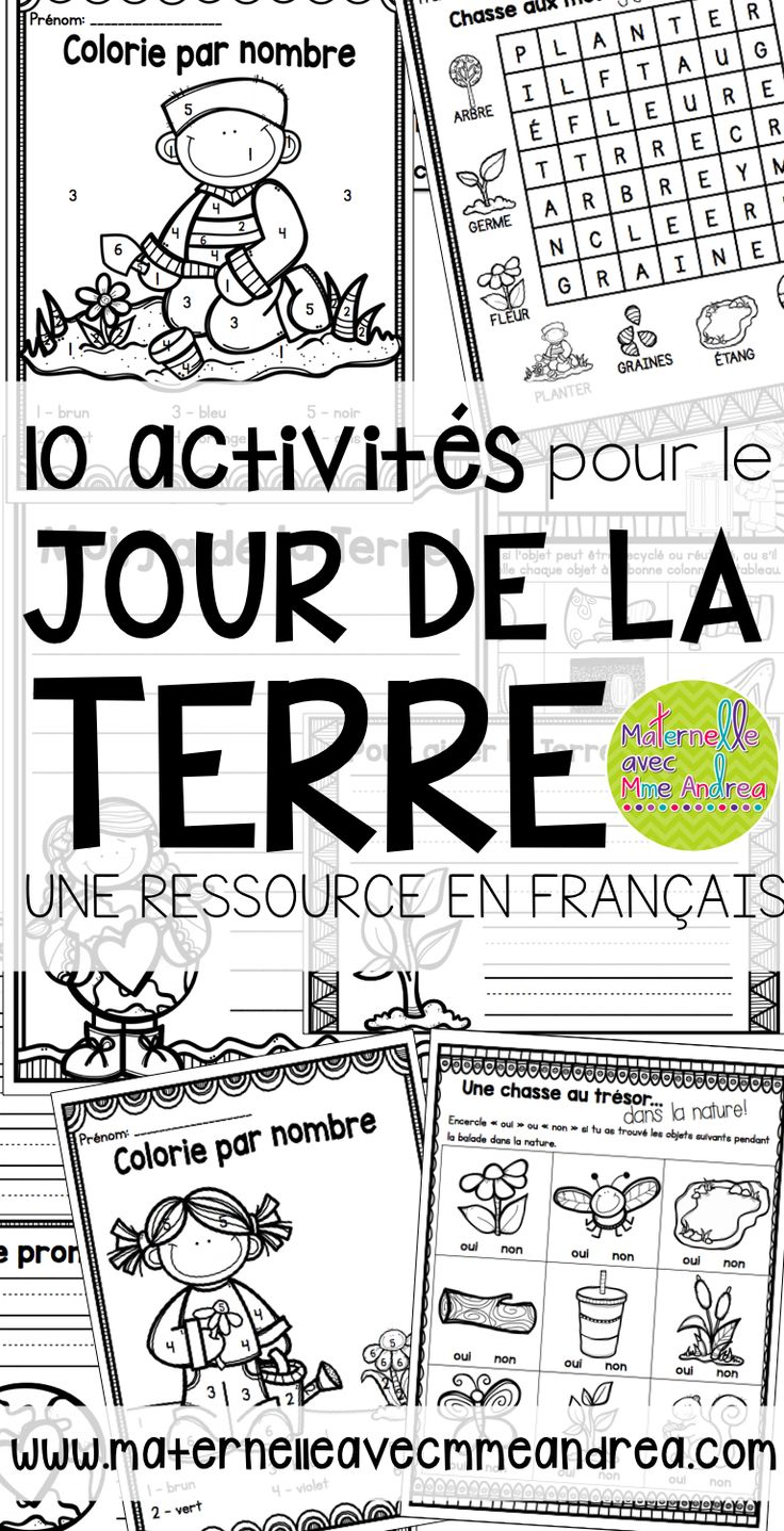 10 activit s pour le jour de la terre 10 french earth day activities earth french lessons. Black Bedroom Furniture Sets. Home Design Ideas