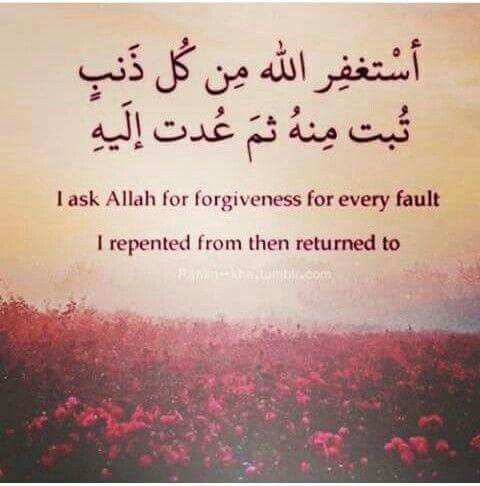 Forgiveness and Repentance in Islam
