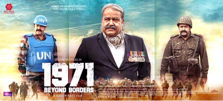 Beyond Borders Malayalam Movie Online