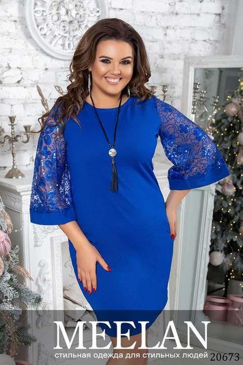 e00ca349f9a8 Новогодняя коллекция платьев больших размеров украинского бренда MeeLаn 2019