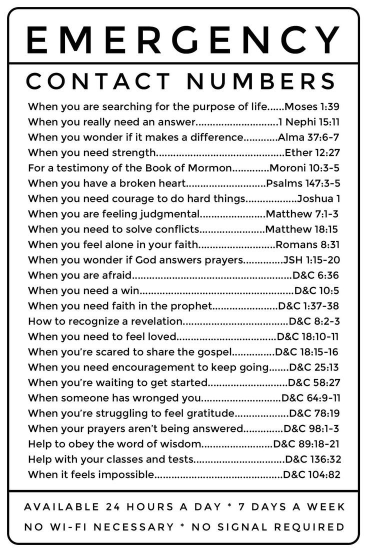 Emergency Contact Numbers: LDS scripture references. Great for Young Women and Young Men, easy to photocopy.