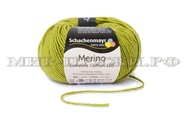 Мерино Экстрафайн Коттон 120 - Merino Extrafine Cotton 120 Schachenmayr