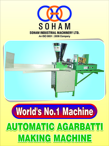 EXPORT QUALITY INCENSE STICK MAKING MACHINE