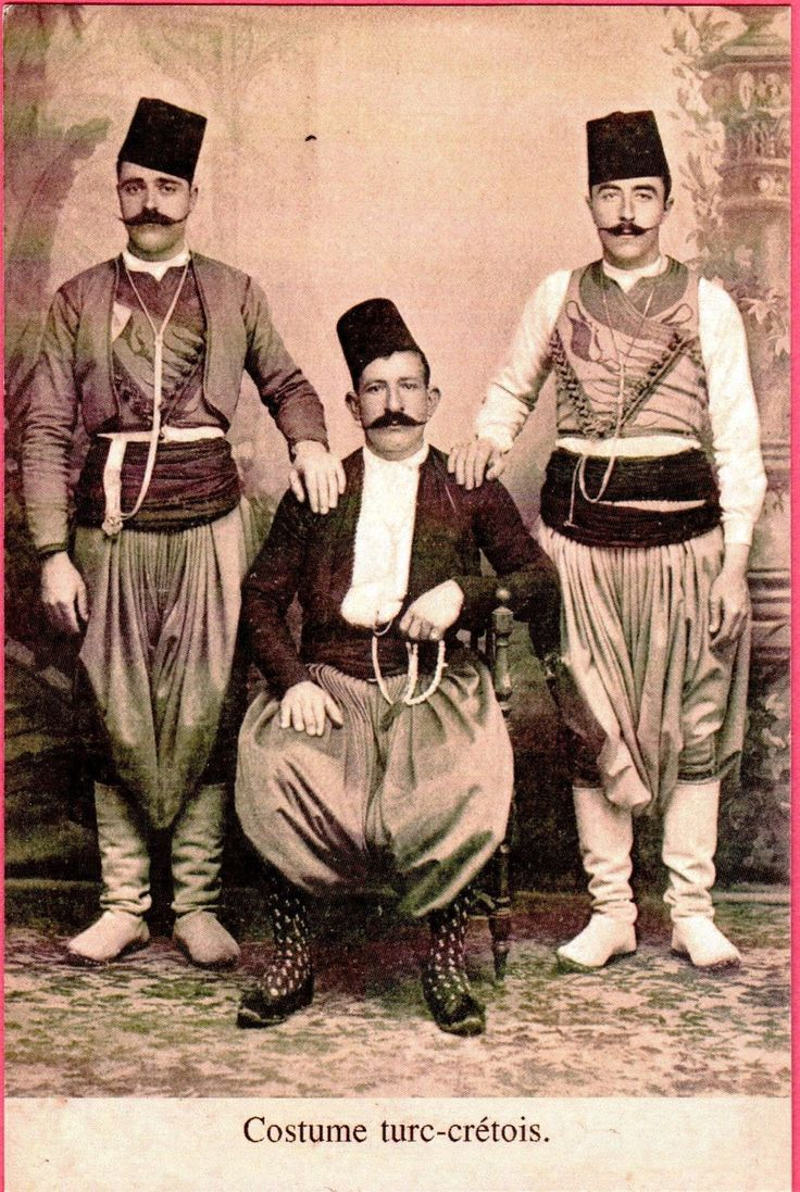 Turks from Crete, in their traditional festive/ceremonial costume.  Late-Ottoman era, end of 19th century.