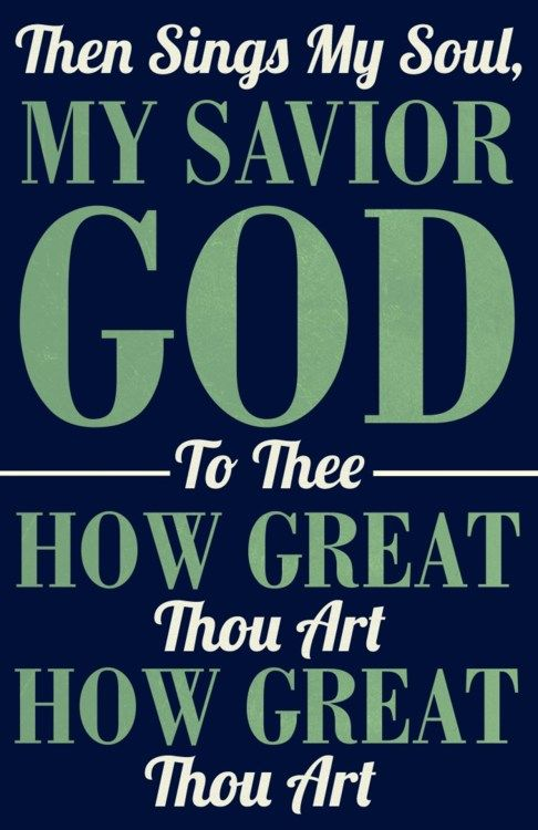 trustThe Lord, Inspiration, God, Quotes, Faith, Jesus, Old Church, Carrie Underwood, Art Pictures