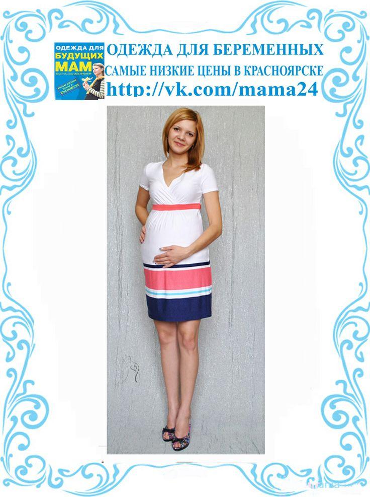 Платье для беременных в калуге 161