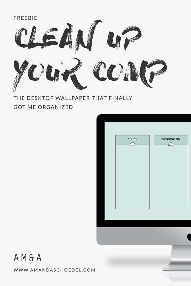 Kick Clutter to the Curb with this Free Desktop Wallpaper
