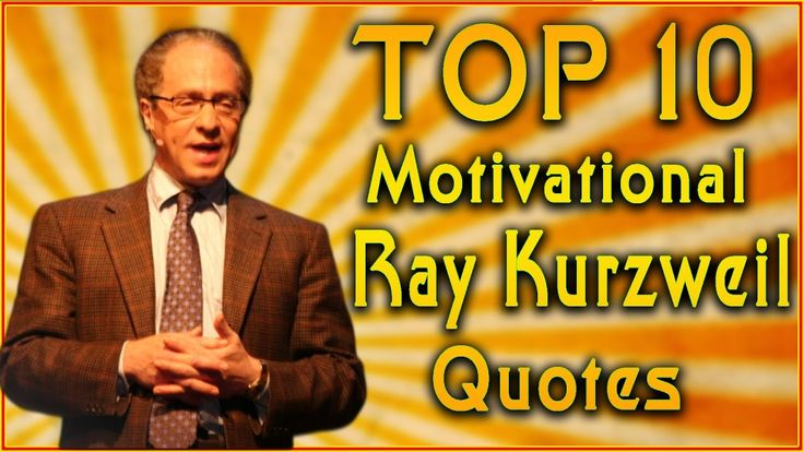 Top 10 Ray Kurzweil Quotes | Inspirational Quotes | Motivational Thoughts