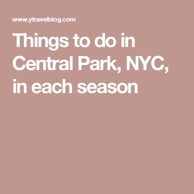 34 best house exterior images on pinterest house for Things to do at central park