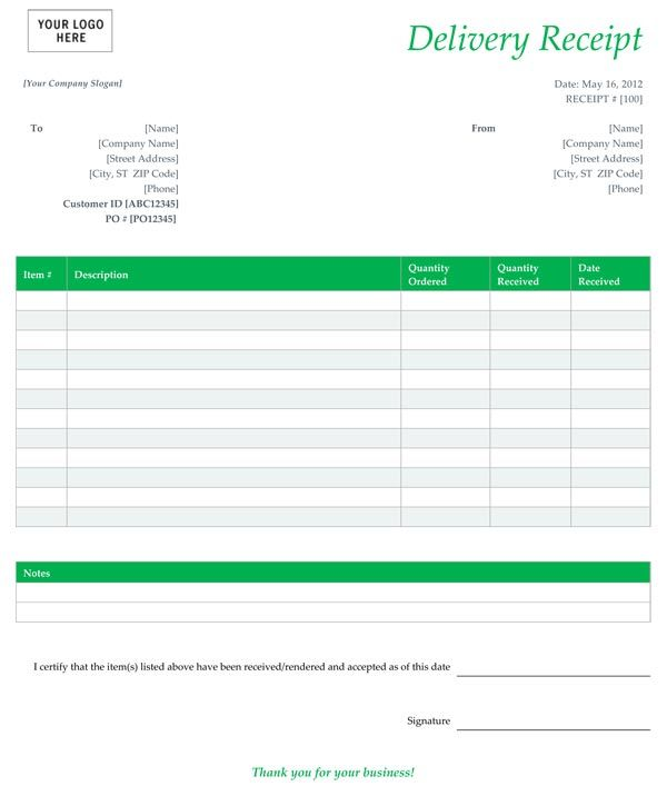 Delivery Receipt Form Template Free | Places To Visit | Pinterest