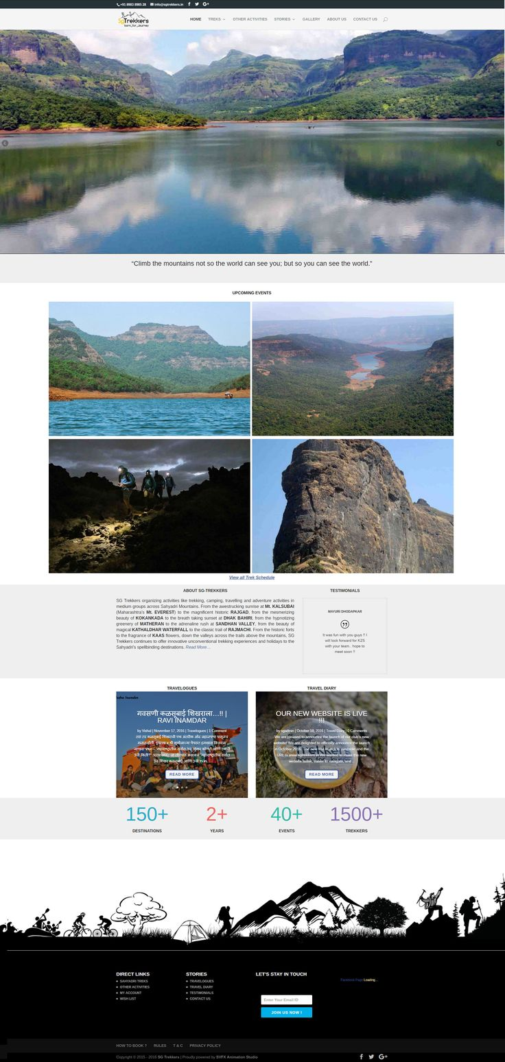 Web Design And Development Project SG trekkers
