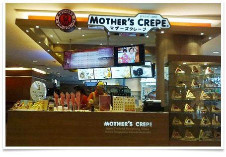 mother-crepe_7.jpg (455×315)