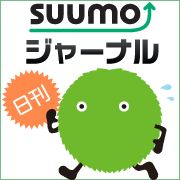 株式会社矢野経済研究所、住宅リフォーム市場に関する調査(2014)結果発表