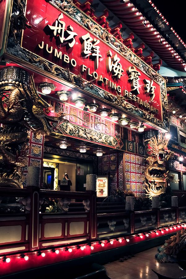 Jumbo Floating Restaurant, Aberdeen, Hong Kong