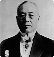 """Sakichi Toyoda (Toyota) was a Japanese inventor & industrialist. He was born in Kosai, Shizuoka. The son of a poor carpenter, Toyoda is referred to as the """"King of Japanese Inventors"""".  He is also the founder of Toyota Industries Co., Ltd.  He invented numerous weaving devices. His most famous invention was the automatic power loom  Born: February 14, 1867, Japan  Died: October 30, 1930, Japan"""