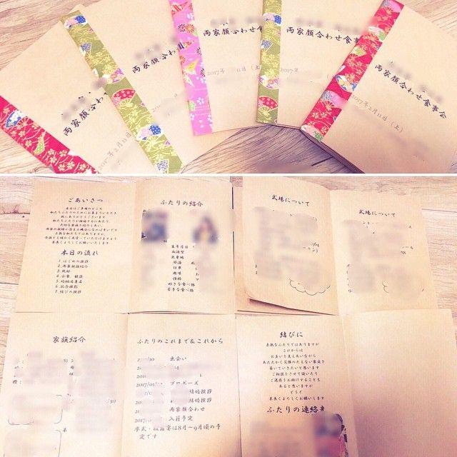 ゚+o。。o+゚♡゚+o。。o+゚♡゚+o。。o+゚仕事終わりの2日間で作った#和風ガーランド と #顔合わせのしおり ゚+o。。o+゚♡゚+o。。o+゚♡゚+o。。o+゚ #顔合わせしおり #顔合わせプロフィールブック #顔合わせ食事会しおり #結婚式 #結婚式準備 #プレ花嫁 #日本中のプレ花嫁さんと繋がりたい #全国のプレ花嫁さんと繋がりたい #サマーウェディング #2017夏婚