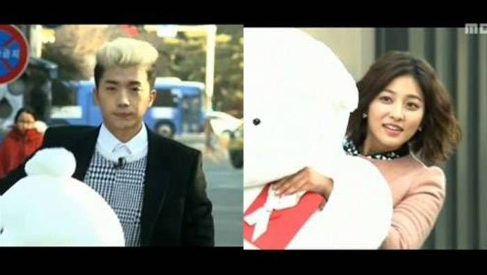 'We Got Married' unveils preview of Wooyoung and Park Se Young's first meeting | http://www.allkpop.com/article/2014/01/we-got-married-unveils-preview-of-wooyoung-and-park-se-youngs-first-meeting