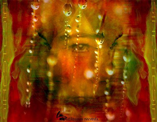 (c) Обложка альбома CD  «SINESTESIA - Ra:Um - 2002»  http://oceana.su/music/sinestesia/2002-raum