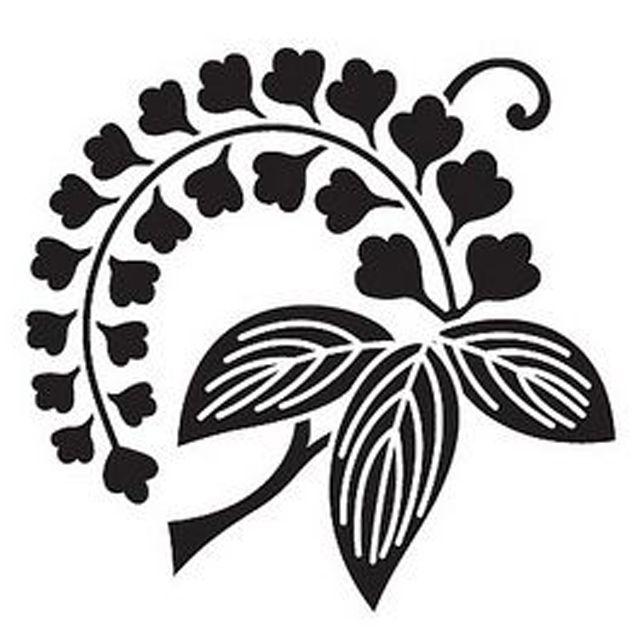 Kamon, wisteria.