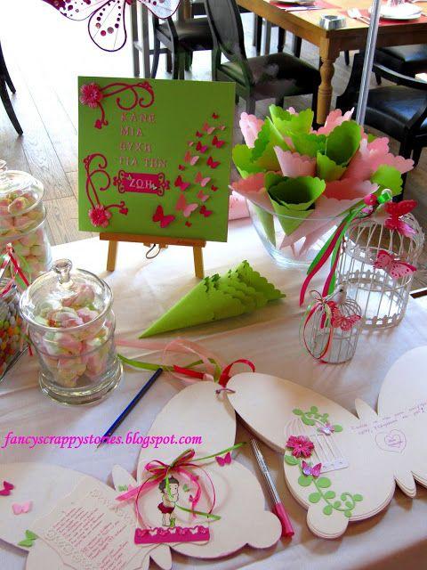 Βάπτιση Πεταλούδα,διακόσμηση,βιβλίο ευχών,baptism decoration Butterfly,guest book