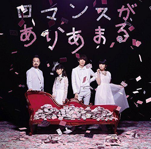 Gesu No Kiwami Otome. - ROMANCE GA ARIAMARU(+GESU-KUN GA ARIAMARU TRAMP)(ltd.)