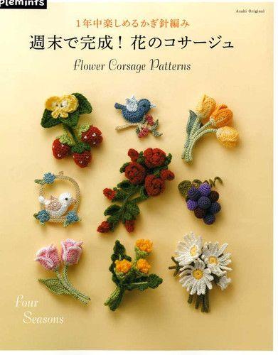 Flower Corsage Patterns Japanese Craft Book (Crochet)