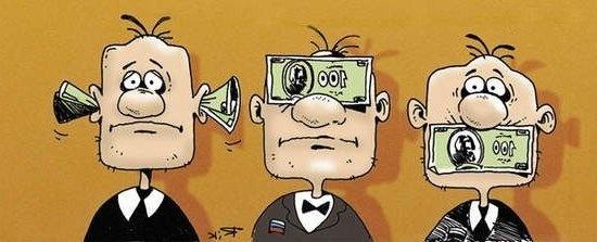 Horen, zien en zwijgen....