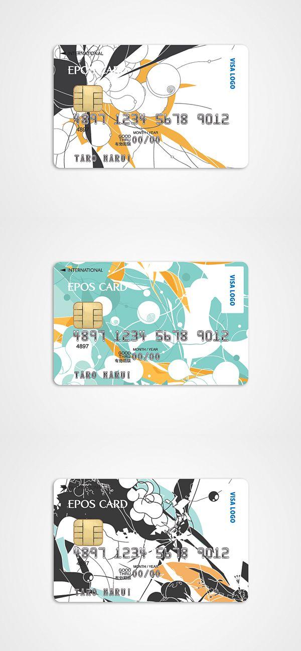 EPOS Credit Card by João Oliveira