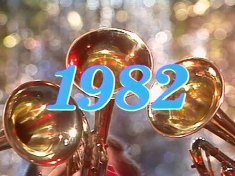 Новогодний Голубой огонек 1981-1982