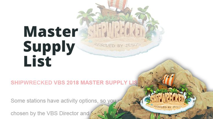 It may be Friday and New Year's weekend, but the excitement doesn't stop there. The Shipwrecked Master Supply List is UP!! Tag your fellow VBS-ers and let them know your ready to dive right in!