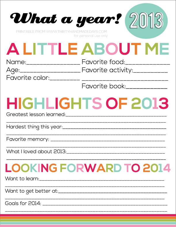 Printable New Year's Eve Resolutions for Kids