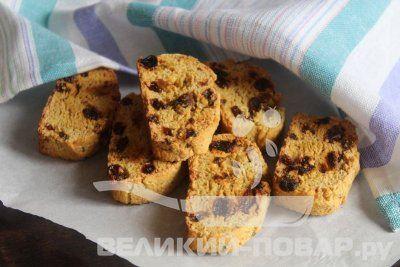 Бискотти из кукурузной муки https://www.great-cook.ru/1078-biskotti-iz-kukuruznoy-muki.html   Я часто балую родных и близких домашней выпечкой. Есть в моем арсенале проверенные временем рецепты, но иногда хочется приготовить что-нибудь новое, необычное. Особенно мне нравится экспериментировать с зарубежной кухней, очень уж вкусные и изысканные десерты в ней встречаются.  Из последнего полюбилось нам итальянское печенье – бискотти. Внешне оно очень похоже на сдобные сухари, но в тоже время не…
