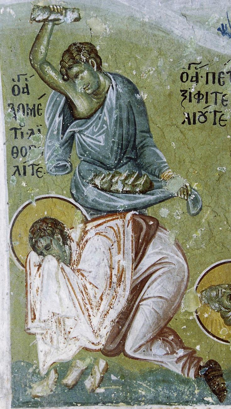 Прп. Дометий (363) / Venerable Dometius, monk (Mar 8/21)