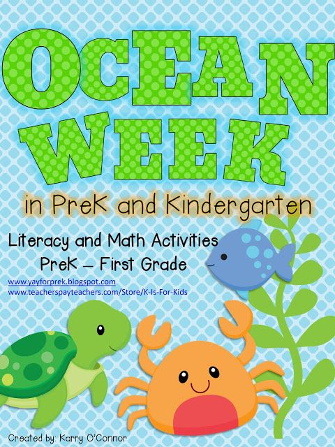 Yay for PreK! : Ocean Week In PreK and a Giveaway! ocean activities for preK and Kindergarten