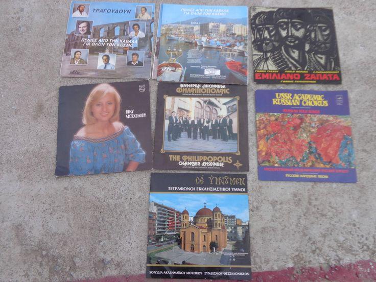 (Θεσσαλονίκη) DVD - CD - Δίσκοι - κασέτες • Δίσκοι βινυλίου: ---