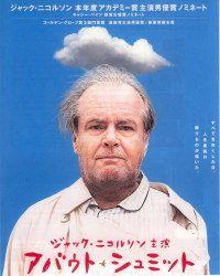 映画「アバウト・シュミット」に出演する俳優ジャック・ニコルソン。