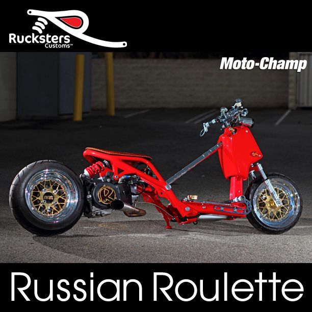 Russian roulette ad