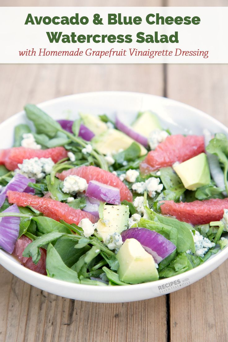 Avocado & Blue Cheese Watercress Salad with Homemade Grapefruit ...