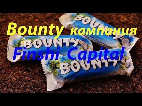 Bounty компания Finshi Capital