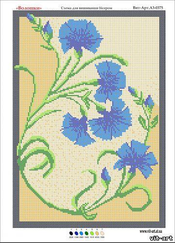 Купить Рисунок на габардине для вышивки бисером Серія квітів: Волошки : цена, продажа - Вышивка Бисером