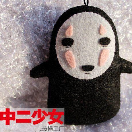 Spirited Away Hayao Miyazaki No Face Cosplay DIY toy Doll keychain 16 Spirited Away http://www.amazon.com/dp/B00KGU90M8/ref=cm_sw_r_pi_dp_Jh-rub0EJYKZ7